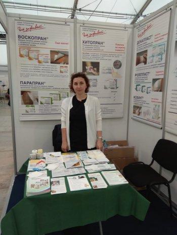 24-я Международная специализированная выставка «Индустрия здоровья. Казань».