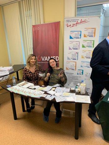 Хирургические конференции в Санкт-Петербурге