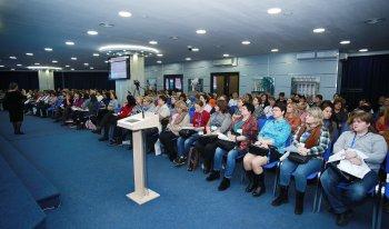 V Ежегодная конференция с международным участием «Развитие паллиативной помощи взрослым и детям»