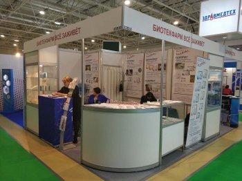 """Международный научно-практический Форум """"Российская неделя здравоохранения-2019"""""""
