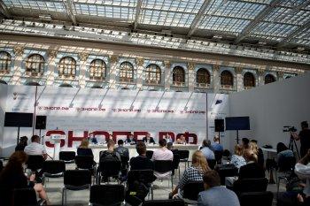 Всероссийский форум «Здоровье нации – основа процветания России»