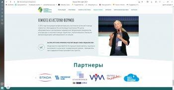 VI Образовательный паллиативный медицинский форум в УФО