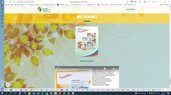 VI Образовательный паллиативный медицинский форум в ЦФО
